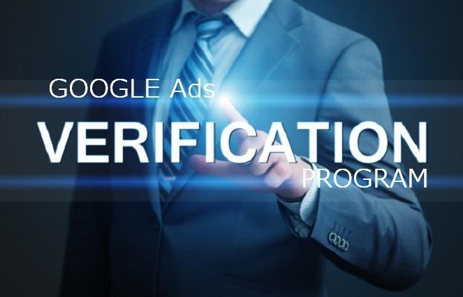 Google Ads Verification Program